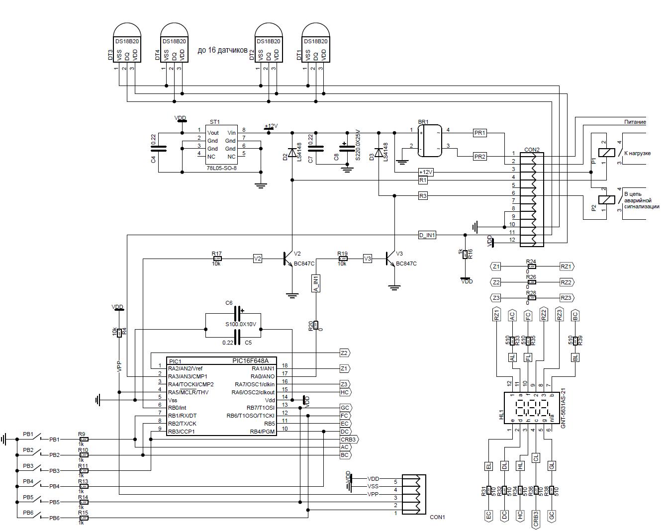 ch-c3010_schem Принципиальная схема