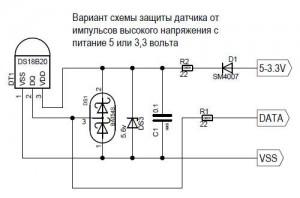 DS18B20 Зашита датчика схема 1