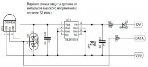 DS18B20 Зашита датчика схема 2