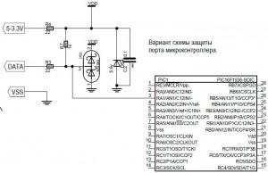 DS18B20 Зашита входа микроконтроллера