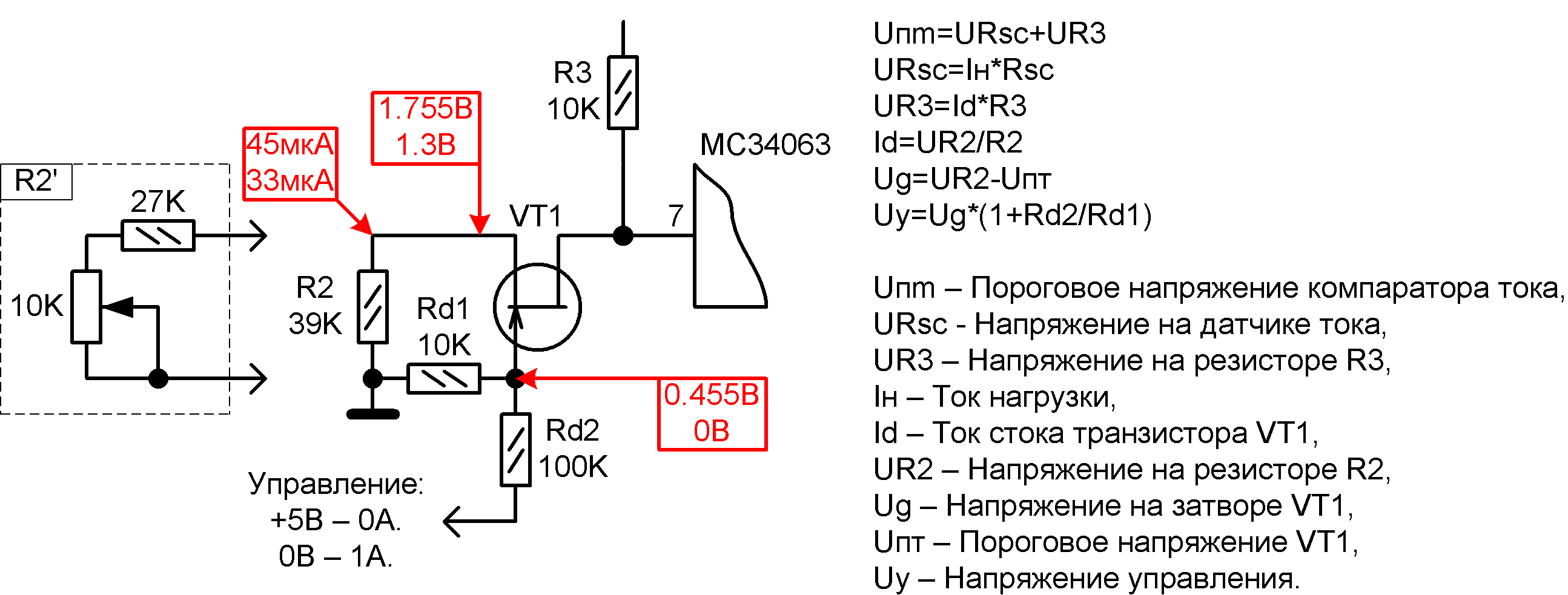 Схема стабилизатора тока светодиодов на транзисторах