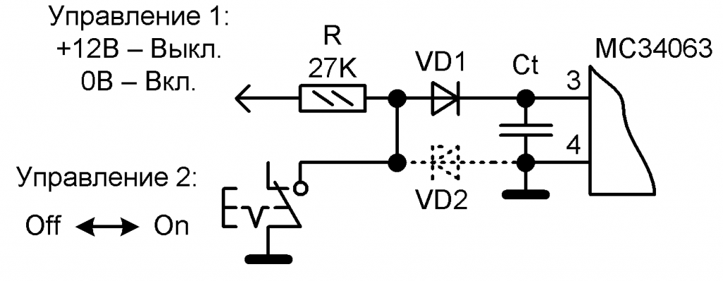 на микросхеме МС34063